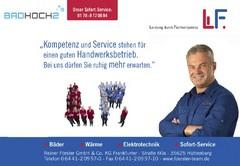 Reiner Förster GmbH & Co. KG
